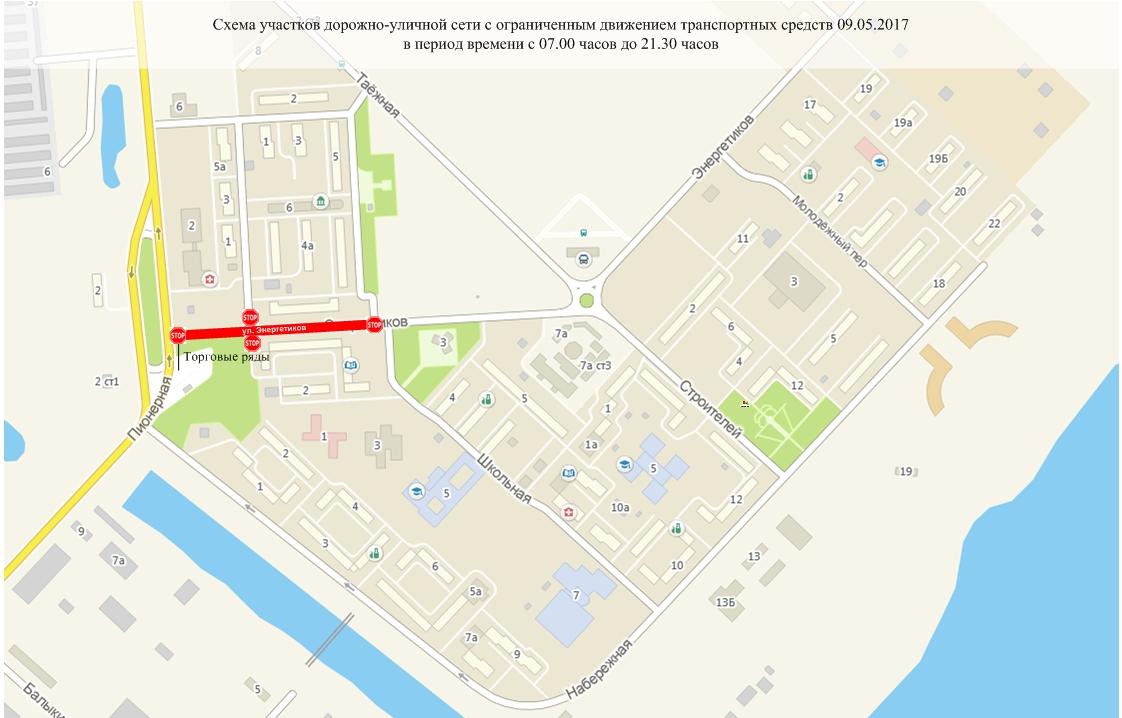 схема движения на 9 мая 2012